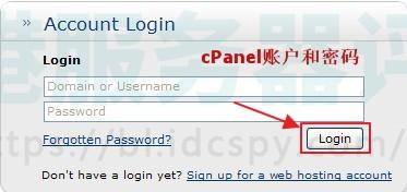 登录cPanel面板