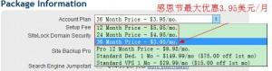 BlueHost主机感恩节3.95美元低价促销
