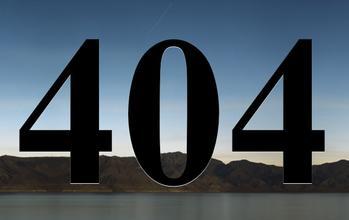 404错误页面产生的原因和处理方法