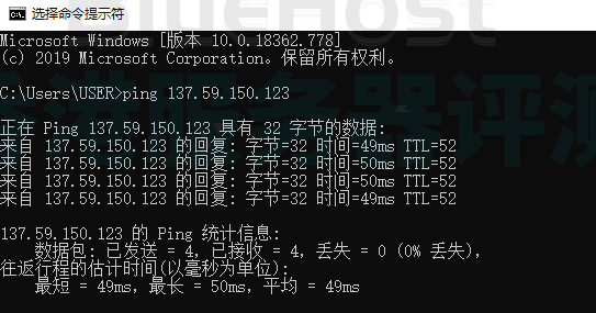 BlueHost香港服务器Ping测试