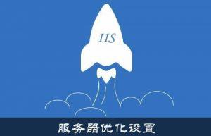 BlueHost服务器