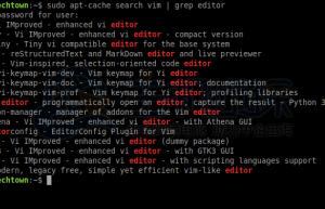 Ubuntu系统安装VIM编辑器