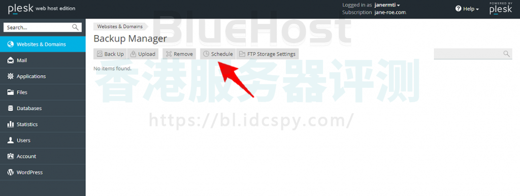 BlueHost建站如何备份