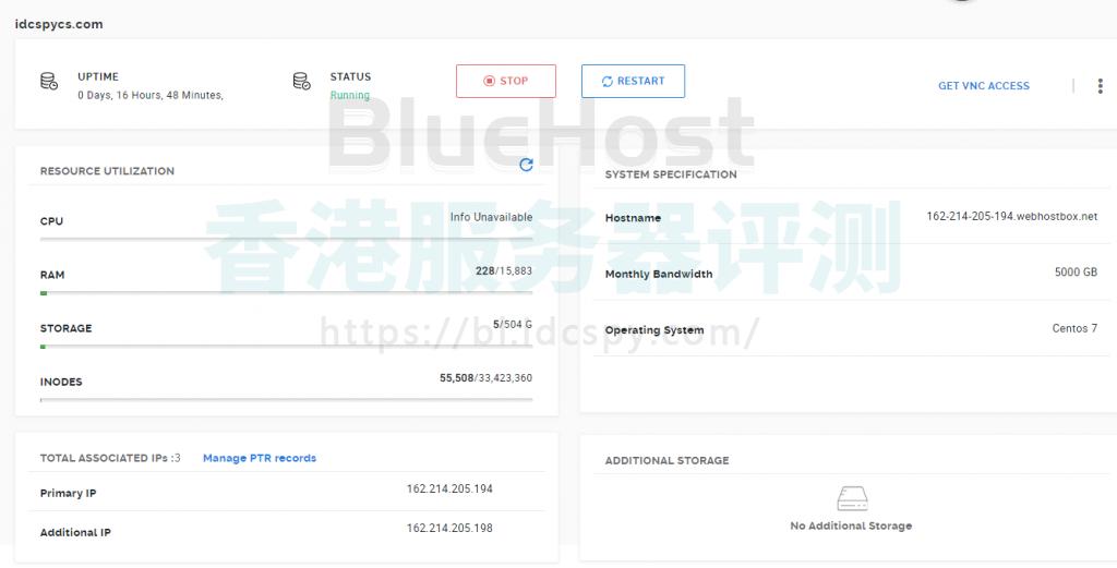 BlueHost服务器管理面板