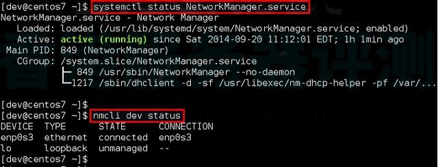 CentOS设置静态IP地址命令